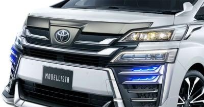頑張れトヨタ ヴェルファイア! アルファードに負けないド派手なモデリスタ製専用エアロパーツ、LEDが輝くシグネチャーイルミをチェック!