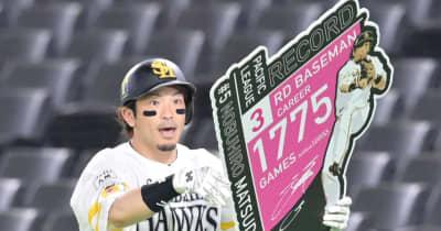 ソフトバンク・松田が三塁手としてパ最多1775試合出場 無観客のスタンドにも