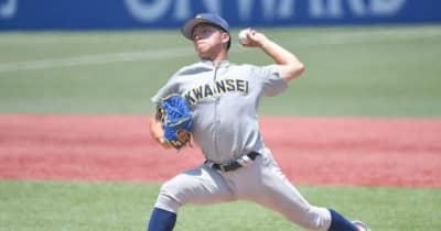 【大学野球】関学大のプロ注目左腕に意外な評価 最速151キロでも、スカウト「石川雅規みたい」
