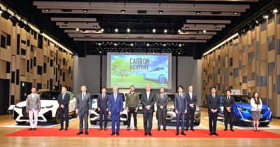 輸入電動車の普及促進をJAIA一丸となって訴求…発表されたばかりのBMW『iX』も展示