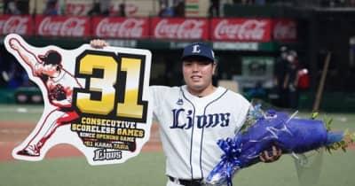西武平良、プロ野球タイ記録の開幕から31試合連続無失点 9回盤石のセーブで達成