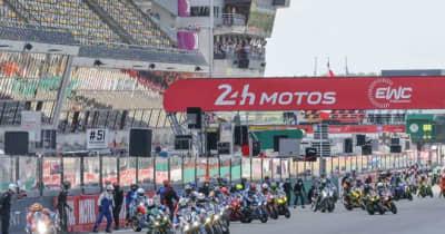 【順位結果】2021EWC第1戦ル・マン24時間耐久ロードレース 決勝 12時間経過後