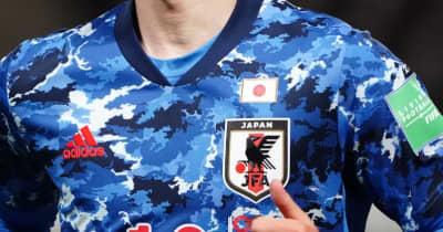 日本代表選手に贈られるウブロの高級腕時計がこちら