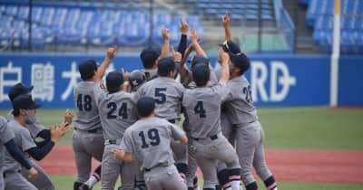 【大学野球】慶大、34年ぶり4度目の大学選手権V 4番正木が2戦連発、福井工大は初悲願ならず