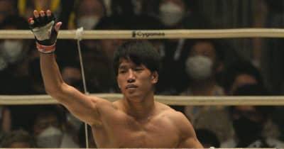 朝倉海が1回TKO「強くなって戻ってきました」猛烈パウンドで復活星「絶対優勝する」