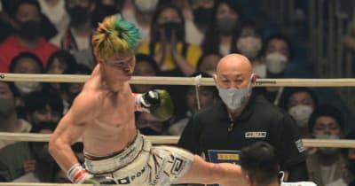 那須川天心「ボクシングで世界チャンピオンを取る」HIROYAからダウン奪う
