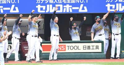 阪神・矢野監督「あきらめない野球できた」 6得点すべて2死走者なしから
