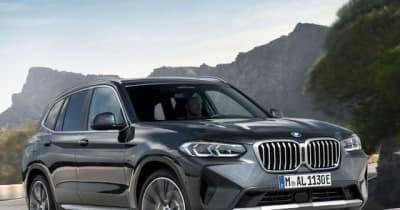 BMW X3 改良新型にPHV、EVモードは50km…今夏欧州発売