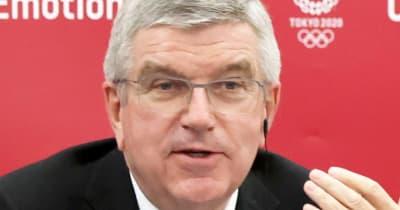 IOCバッハ会長 G7東京五輪開催「支持」に「感謝する」コーツ氏明日来日 準備加速