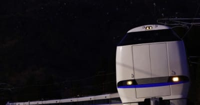 JR西日本、北陸エリアで観光型MaaS 2022年度に本格導入