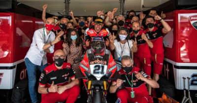 リナルディ「ホームグランプリで勝つことができて特別な気分」/SBK第3戦エミリア・ロマーニャ