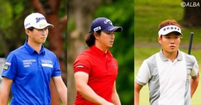 全米OP出場の石川遼ら3選手 東京五輪代表確定なら『アスリートトラック』で日本プロ出場の可能性も