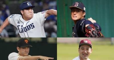 """不可欠な""""タフさ""""…古田&宮本&杉浦、世界を知る3人が選んだ五輪の侍投手陣は?"""