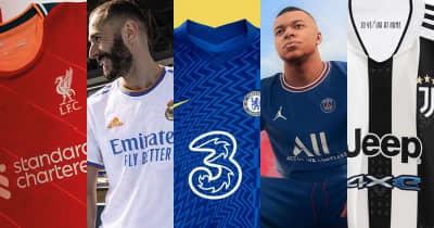 欧州サッカー 2021-22シーズン新ユニフォームまとめ