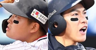 侍ジャパン選手予想 野手陣はプレミアVメンバー中心 大砲に村上&ギータ