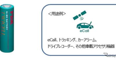 FDK、車載アクセサリ向けニッケル水素電池を開発…低温環境下での放電性能向上