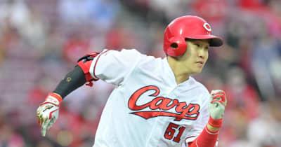 8連敗中の広島が先制 初回に小園が適時二塁打 3試合連続3番起用に応えた