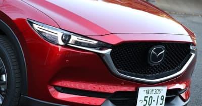 マツダ CX-5の特別仕様車「エクスクルーシブモード」が好調のワケとは! その答えは専用装備満載の車内にあった