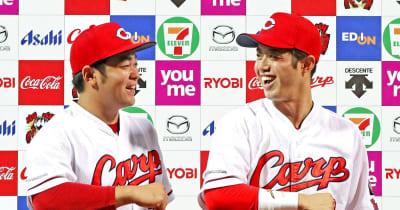 広島 連敗8でストップ 佐々岡監督「一つ勝つのがこんなに難しく、苦しいものとは」