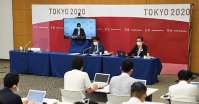 東京五輪、感染対策違反で国外退去も 「しっかり肝に命じて」プレーブック第3版公表