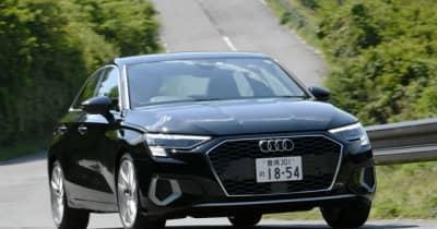 【アウディ A3セダン 新型試乗】「意識の高いドライバーに向けた車」と感じる…中谷明彦