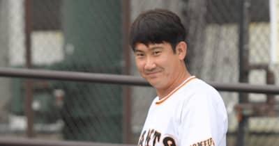 巨人・菅野が再調整で登録抹消 今季3度目 東京五輪・侍ジャパン選出発表も状態不安