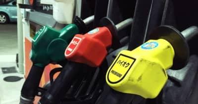 ガソリン価格急騰、レギュラーは前週比1.6円高の154.5円