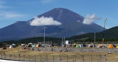 WEC富士戦の開催可否は「6月末に決定」とACO会長「我々には9月の状況が分からない」
