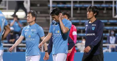 横浜FCがJ3に敗退…カズも出場せず 早川監督「本当に情けないゲームになった」