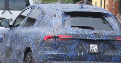 マセラティの新型SUV『グレカーレ』、スーパーカー MC20 のエンジン搭載の可能性!