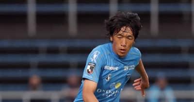 横浜FC まさか敗退 J3八戸に完敗 FW三浦知良はベンチ入りも出番なし