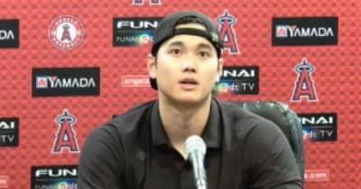 【MLB】大谷一問一答 2戦連発19号に手応え「状態いい」 球宴中間1位は「ありがたい」