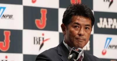 経験、変則、ユーティリティの精鋭24人 侍J稲葉監督が選手選考に込めた思い