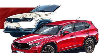 マツダ 新型CX-5は「CX-50」に名称変更で2022年デビュー!? 新世代 縦置き直6エンジン+ハイブリッド+4WDレイアウトに大進化へ