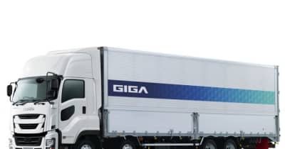 いすゞ ギガ など4万3000台、スピードメーター制御プログラムにバグ…リコール