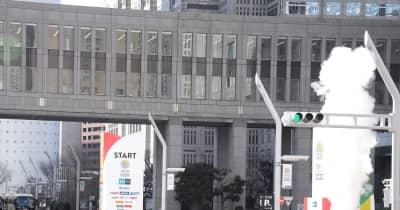 10月の東京マラソン 海外一般ランナー受け入れ断念 ランナー、ボランティアらにPCR検査