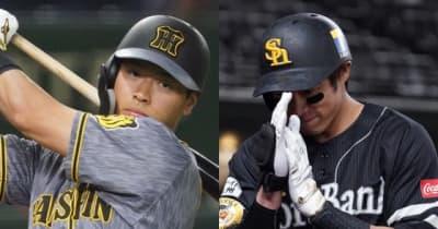 最多得票は佐藤輝か柳田かはたまた… 球宴ファン投票で大激戦の部門は?