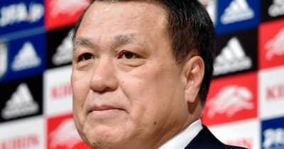 日本代表ユニ2023年以降もアディダス 日本協会が契約延長の基本合意を発表