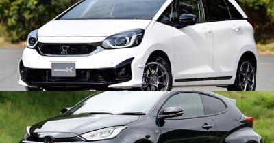 AT免許で乗れる! 「GRヤリス RS」vs 「フィット Modulo X」 300万円以下の本格2ペダルスポーツハッチを写真で比較