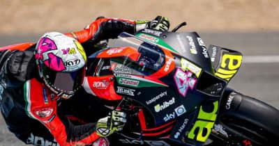 グレシーニ・レーシング、2022年からドゥカティを使用。ライダーはジャンアントニオとバスティアニーニ
