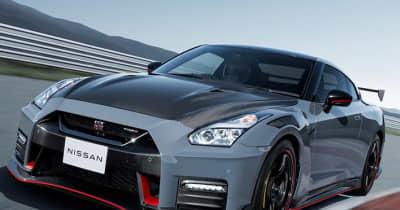 日産 GT-R NISMO 2022年モデルの予約が好調! 約2ヶ月で2021年度のGT-R販売台数を超える受注に