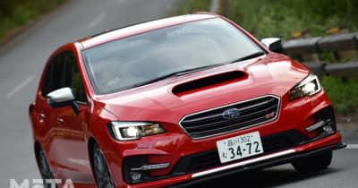 【レヴォーグ中古車検討勢必見】スバル 初代レヴォーグの中古車を買うならば1.6リッターモデルがお勧め! 価格は150万円台から狙える