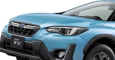 スバル XVに特別仕様車「2.0e-L アイサイト スマートエディション」が270万6000円で登場! 専用ホイールやLEDヘッドライトなど豪華装備も多数