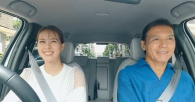 「父の日」は父子ドライブを、85%の父親が誘われると嬉しいと回答---ホンダ調べ