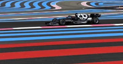【タイム結果】F1第7戦フランスGPフリー走行1回目