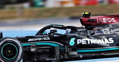 フランスGP FP1:ボッタスが首位。レッドブル・ホンダの2台が続き、角田裕毅は10番手につける