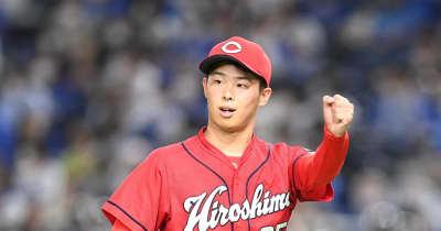 窮地救った20歳左腕 広島・玉村が初勝利 19試合ぶり先発投手に白星ついて5位浮上