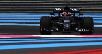 【タイム結果】F1第7戦フランスGPフリー走行2回目