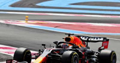 フランスGP FP2:フェルスタッペンが初日最速。メルセデス勢が2、3番手、アロンソが4番手に続く