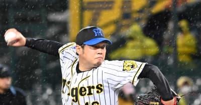 阪神・西勇 や~っと通算100勝王手 巨人戦負けなし3戦3勝で8戦ぶり4勝目